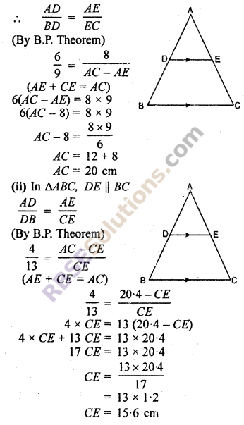 RBSE Solutions for Class 10 Maths Chapter 11 Similarity Ex 11.2 1