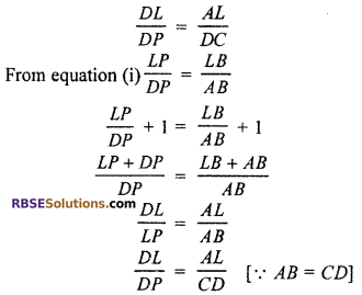 RBSE Solutions for Class 10 Maths Chapter 11 Similarity Ex 11.2 14