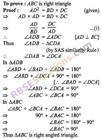 RBSE Solutions for Class 10 Maths Chapter 11 Similarity Ex 11.3 17