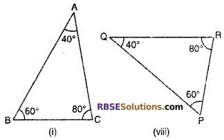 RBSE Solutions for Class 10 Maths Chapter 11 Similarity Ex 11.3 5