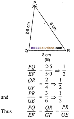 RBSE Solutions for Class 10 Maths Chapter 11 Similarity Ex 11.3 7
