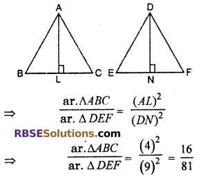 RBSE Solutions for Class 10 Maths Chapter 11 Similarity Miscellaneous Exercise 14
