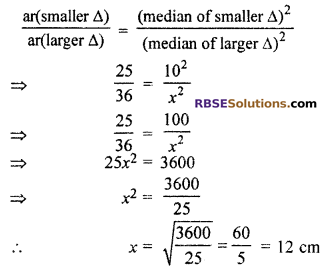 RBSE Solutions for Class 10 Maths Chapter 11 Similarity Miscellaneous Exercise 6