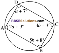 RBSE Solutions for Class 10 Maths Chapter 12 वृत्त Additional Questions 103