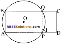 RBSE Solutions for Class 10 Maths Chapter 12 वृत्त Additional Questions 12