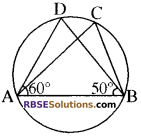 RBSE Solutions for Class 10 Maths Chapter 12 वृत्त Additional Questions 5