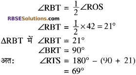 RBSE Solutions for Class 10 Maths Chapter 12 वृत्त Additional Questions 57