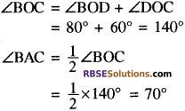 RBSE Solutions for Class 10 Maths Chapter 12 वृत्त Additional Questions 64
