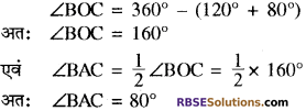 RBSE Solutions for Class 10 Maths Chapter 12 वृत्त Additional Questions 73