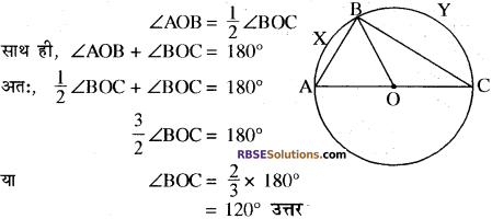 RBSE Solutions for Class 10 Maths Chapter 12 वृत्त Additional Questions 78