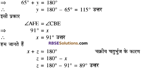 RBSE Solutions for Class 10 Maths Chapter 12 वृत्त Additional Questions 88
