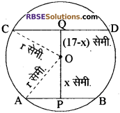 RBSE Solutions for Class 10 Maths Chapter 12 वृत्त Ex 12.2 12