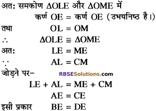 RBSE Solutions for Class 10 Maths Chapter 12 वृत्त Ex 12.2 20