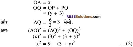 RBSE Solutions for Class 10 Maths Chapter 12 वृत्त Ex 12.2 4