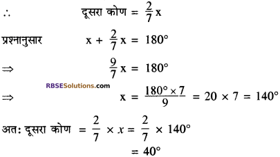 RBSE Solutions for Class 10 Maths Chapter 12 वृत्त Ex 12.4 1