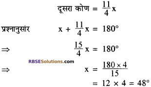 RBSE Solutions for Class 10 Maths Chapter 12 वृत्त Ex 12.4 2