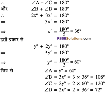 RBSE Solutions for Class 10 Maths Chapter 12 वृत्त Ex 12.4 4