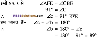 RBSE Solutions for Class 10 Maths Chapter 12 वृत्त Ex 12.4 7