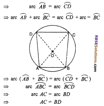 RBSE Solutions for Class 10 Maths Chapter 12 Circle Ex 12.2 11