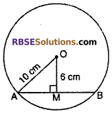 RBSE Solutions for Class 10 Maths Chapter 12 Circle Miscellaneous Exercise 1