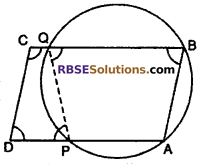 RBSE Solutions for Class 10 Maths Chapter 12 Circle Miscellaneous Exercise 15