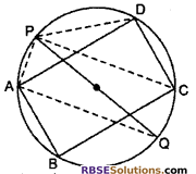 RBSE Solutions for Class 10 Maths Chapter 12 Circle Miscellaneous Exercise 22