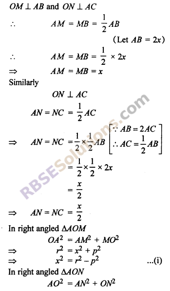 RBSE Solutions for Class 10 Maths Chapter 12 Circle Miscellaneous Exercise 26