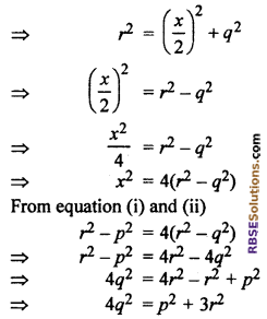 RBSE Solutions for Class 10 Maths Chapter 12 Circle Miscellaneous Exercise 27