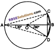 RBSE Solutions for Class 10 Maths Chapter 12 Circle Miscellaneous Exercise 32