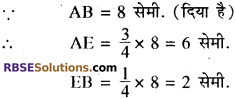 RBSE Solutions for Class 10 Maths Chapter 13 वृत्त एवं स्पर्श रेखा Ex 13.1 7