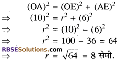RBSE Solutions for Class 10 Maths Chapter 13 वृत्त एवं स्पर्श रेखा Ex 13.1 8