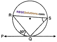 RBSE Solutions for Class 10 Maths Chapter 13 Circle and Tangent Additional Questions 6