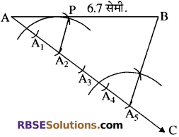 RBSE Solutions for Class 10 Maths Chapter 14 रचनाएँ Ex 14.1 1