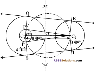 RBSE Solutions for Class 10 Maths Chapter 14 रचनाएँ Ex 14.1 12