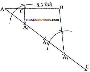 RBSE Solutions for Class 10 Maths Chapter 14 रचनाएँ Ex 14.1 3