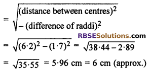 RBSE Solutions for Class 10 Maths Chapter 14 Constructions Additional Questions 15
