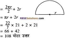 RBSE Solutions for Class 10 Maths Chapter 15 वृत्त की परिधि एवं क्षेत्रफल Ex 15.1 2