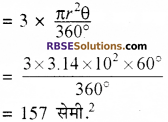 RBSE Solutions for Class 10 Maths Chapter 15 समान्तर श्रेढ़ी Additional Questions 13