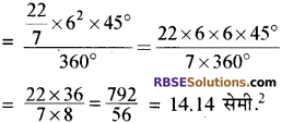 RBSE Solutions for Class 10 Maths Chapter 15 समान्तर श्रेढ़ी Additional Questions 14