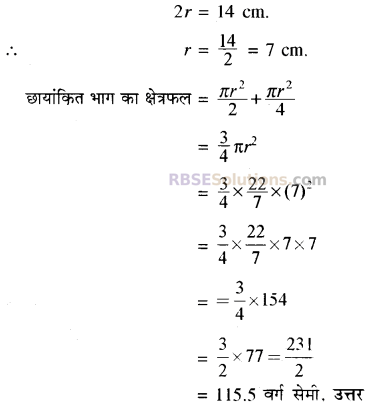 RBSE Solutions for Class 10 Maths Chapter 15 समान्तर श्रेढ़ी Additional Questions 16
