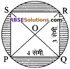 RBSE Solutions for Class 10 Maths Chapter 15 समान्तर श्रेढ़ी Additional Questions 17