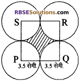 RBSE Solutions for Class 10 Maths Chapter 15 समान्तर श्रेढ़ी Additional Questions 21