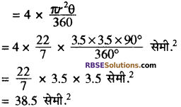 RBSE Solutions for Class 10 Maths Chapter 15 समान्तर श्रेढ़ी Additional Questions 22