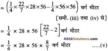 RBSE Solutions for Class 10 Maths Chapter 15 समान्तर श्रेढ़ी Additional Questions 27