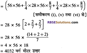 RBSE Solutions for Class 10 Maths Chapter 15 समान्तर श्रेढ़ी Additional Questions 29