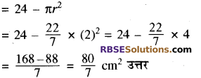 RBSE Solutions for Class 10 Maths Chapter 15 समान्तर श्रेढ़ी Additional Questions 35