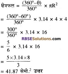 RBSE Solutions for Class 10 Maths Chapter 15 समान्तर श्रेढ़ी Additional Questions 37