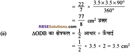 RBSE Solutions for Class 10 Maths Chapter 15 समान्तर श्रेढ़ी Additional Questions 39