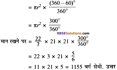 RBSE Solutions for Class 10 Maths Chapter 15 समान्तर श्रेढ़ी Additional Questions 4