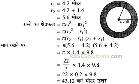RBSE Solutions for Class 10 Maths Chapter 15 समान्तर श्रेढ़ी Additional Questions 43